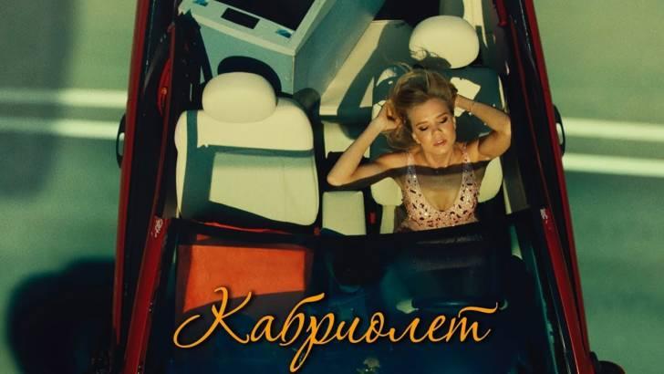Последний шедевральный клип от группы Ленинград побил всевозможные рекорды